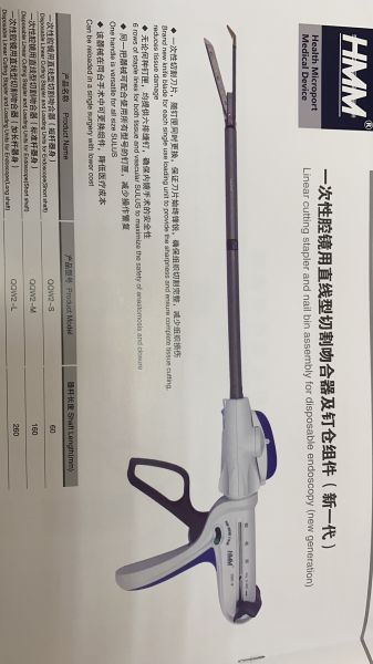 Liner cutting stapler and nail bin assembly for disposable endoscopy