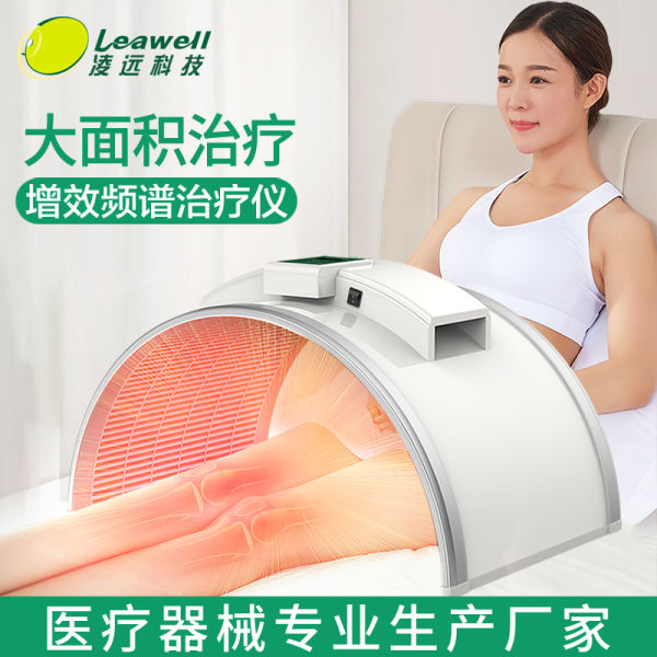 far infrared therapy device