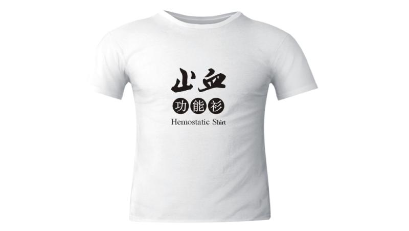 Hemostatic function shirt