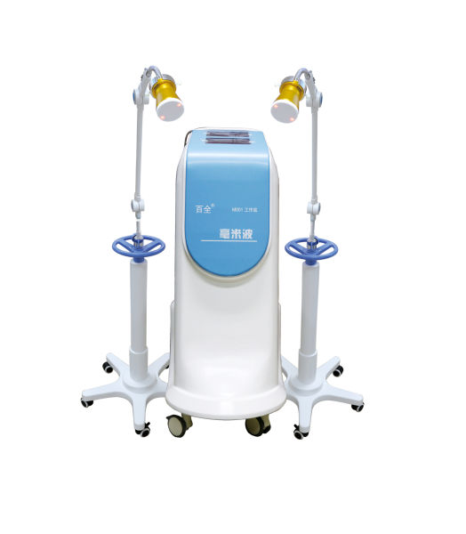 Millimeter wave therapy apparatus