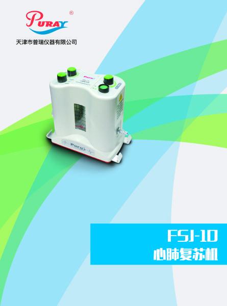 FSJ-10