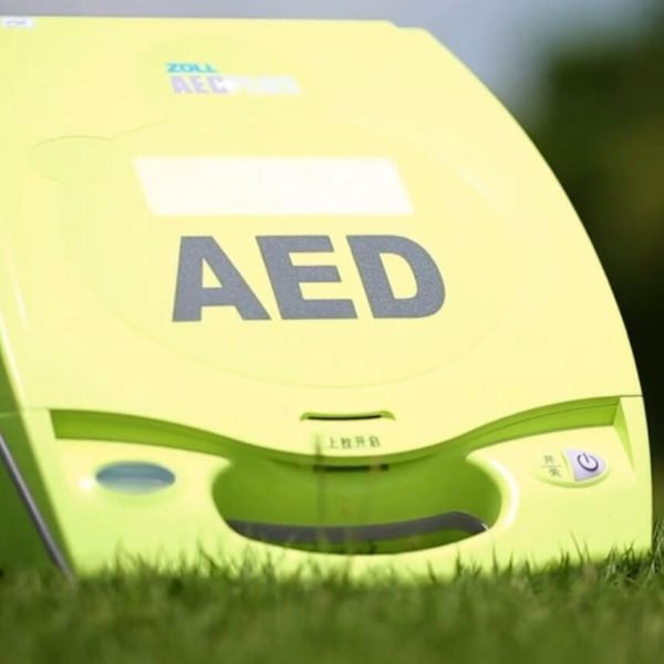 AED Plus automatic external defibrillator