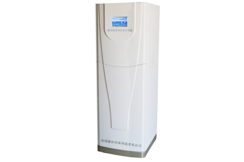 Acidic electrolyzed oxidizing water generator