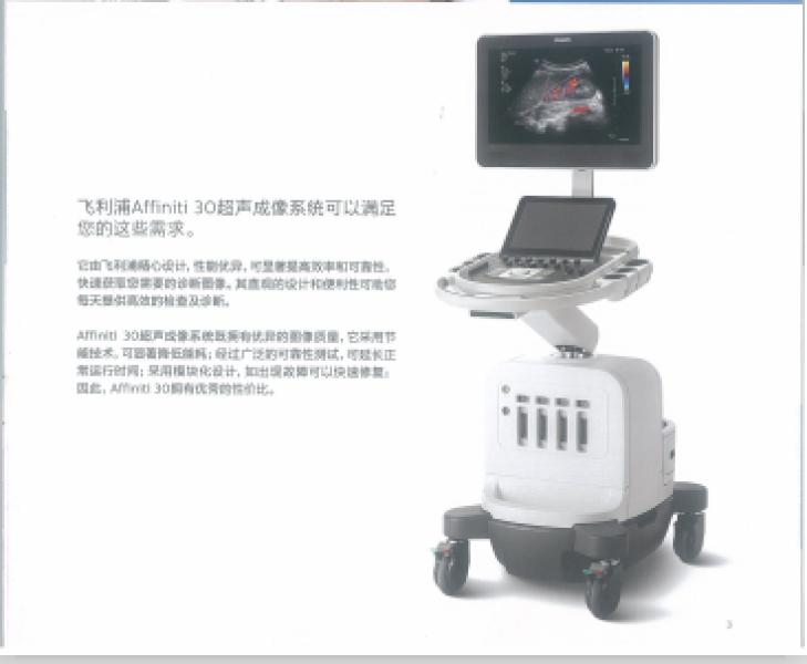 Color ultrasound diagnostic system
