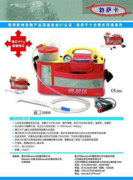 Medical Suction Unit