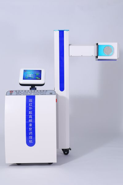 Far infrared ultra-high frequency rehabilitation conditioning machine HKF-07A