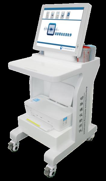 Arteriosclerosis detector