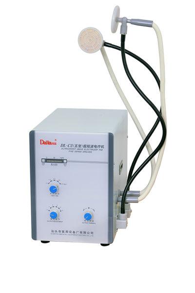 Ultrashort-wave electroizer